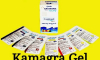 kamagra--gel--bujanovac--prodaja-cena-srbija