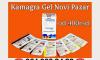 kamagra--gel--novi--pazar-prodaja