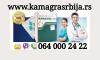 kamagra--gold--tablete--srbija--za--potenciju