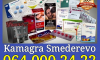 kamagra--gel--smederevo--prodaja--cena