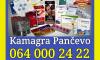 kamagra--gel--pancevo--prodaja--cena