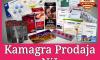 Kamagra--gel--nis--prodaja--cena